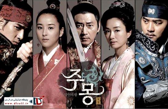 http://www.dlsell.ir/images/dlsell/pics/shop/film/jumong-legend-large1-www.dlsell.ir.jpg