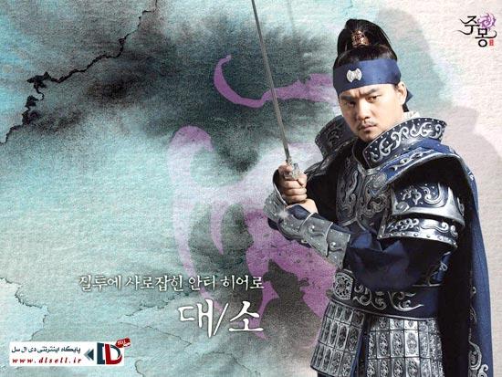 http://www.dlsell.ir/images/dlsell/pics/shop/film/jumong-legend-large2-www.dlsell.ir.jpg