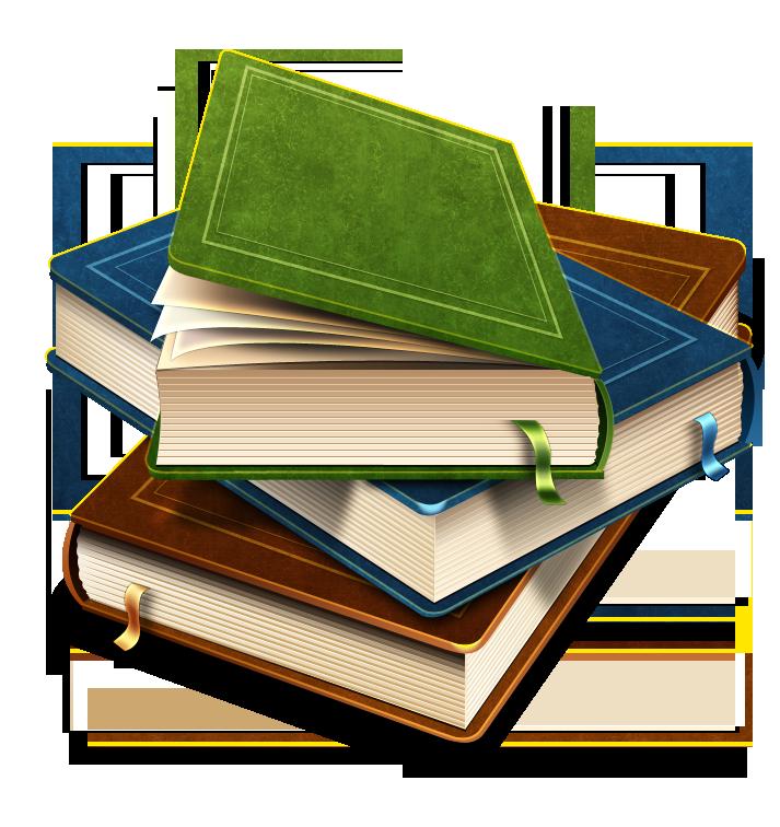 فایل لایه باز کتاب های روی هم