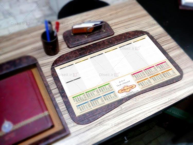 دانلود تقویم مدیریتی سال 1395 لایه باز - پایگاه اینترنتی دی ال سل